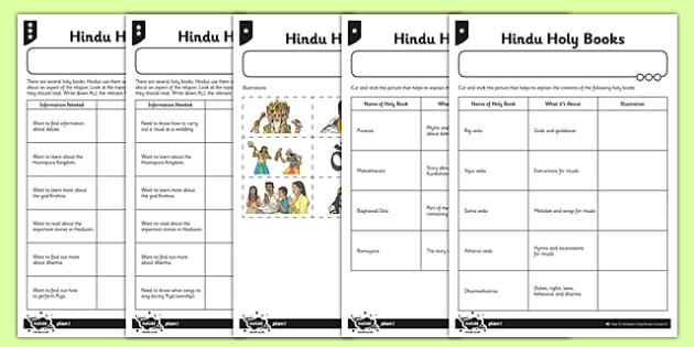 Hinduism Activity Sheet Hindu Holy Books - holy books, vedas, smirti, shruti, baghavad gita, key stage 2, ks2, RE, religion, worksheet