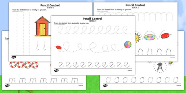 Summer Pencil Control Activity Sheet Chinese Mandarin Translation - seasons, fine motor skills, motorskills, pencilcontrol, fine motorskills, finemotor, seaons, summertime,, worksheet