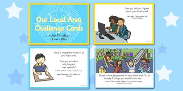 Our Local Area Challenge Cards Arabic Translation - arabic, challenge