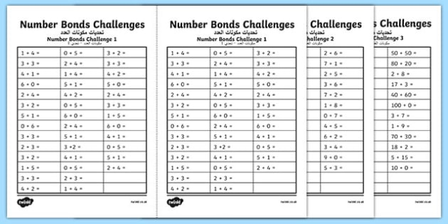 Number Bond Challenge Activity Sheet Arabic Translation - arabic, KS1 Maths, number bonds, pair, matching, total, solve, find, reason, practise, recall, add, addition, plus, sum, altogether, worksheet