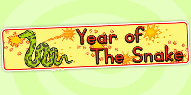 Chinese New Year Of The Snake Display Banner - chinese new year