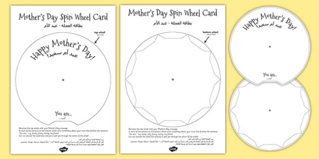 Mother's Day Spin Wheel Card Arabic Translation - arabic, mothering Sunday, mother, mum