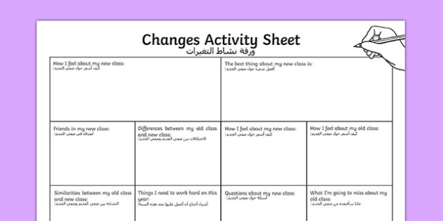 Changes Transition Activity Sheet Arabic Translation - arabic, school transition, growing up, worksheet