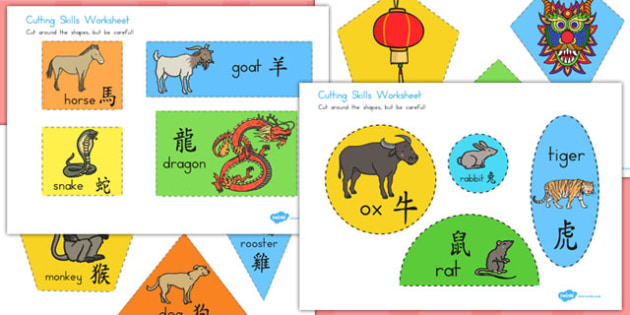 Chinese New Year Cutting Skills Worksheet - australia, cutting