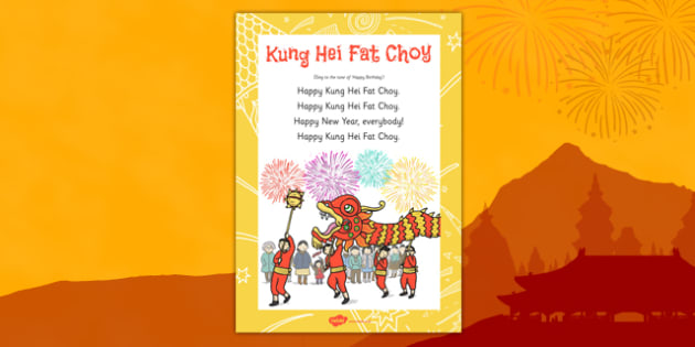 Kung Hei Fat Choy Song - chinese new year, kung hei fat choy, song, lyrics