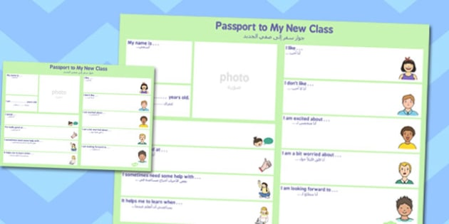 Passport To a New Class Arabic Translation - arabic, passport, new class