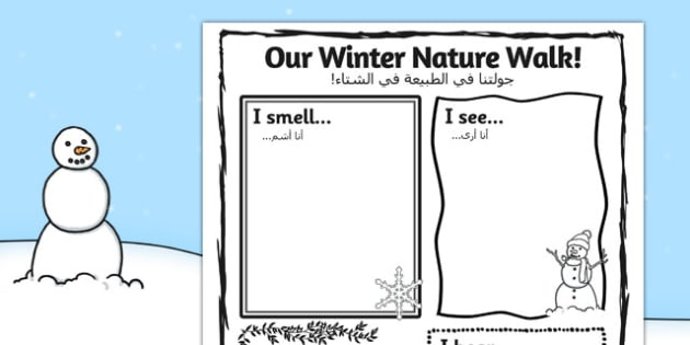 Our Winter Nature Walk Writing Frame Arabic Translation - arabic, winter, writing, frame, nature walk