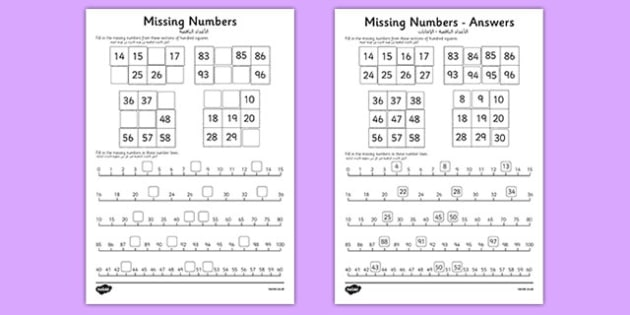 Missing Numbers Activity Sheet Arabic Translation - arabic, Counting, number, place value, ones, units, tens, sequence, pattern, missing, find, solve, justify, reason, deeper understanding, number line, 100 square, worksheet