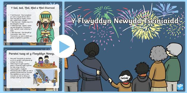 Pwerbwynt am Y Flwyddyn Newydd Tseiniaidd - Blwyddyn Newydd Tseiniaidd, tseina, Cymraeg, gwybodaeth, aml-ddiwylliannol, diwylliant, dathlu, dath