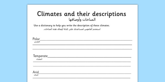 Climates Description Writing Worksheet Arabic Translation - arabic, climates, description, writing, worksheet