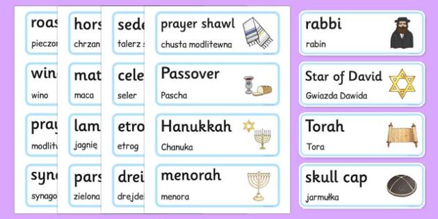 Judaism Word Cards Polish Translation - polish, judaism, word cards, word, cards