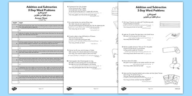 Addition and Subtraction Word Problems Activity Sheet Year 2 Arabic Translation - add, subtract, plus, more, less, take away, minus, adding, subtracting, calculations, arabic, eal, worksheet