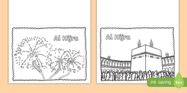 Al Hijra Greeting Cards Activity