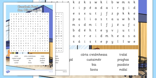 The Supermarket Word Search Gaeilge - Irish, San Ollmhargadh, shopping, town, transport, siopadóireacht, grocery store,wordseaches, wordserach, wordserch, wordearch