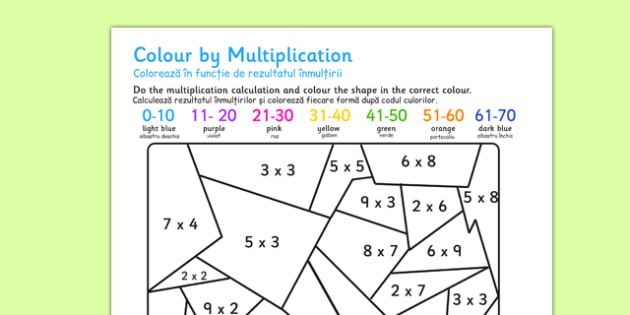 Colour by Multiplication Romanian Translation - romanian, colour, multiplication, colouring, times tables, activities, games, maths games, numeracy, numeracy puzzles, number games