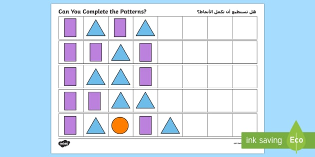 Pattern Making Activity - UAE, EYFS, Maths, patterns, pattern making, pattern, shape, space and measure, repeating patterns, s