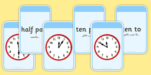 Telling the Time Matching Flashcards Arabic Translation - arabic, telling, time, matching, flashcards