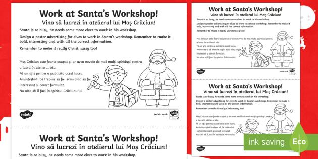 KS1 Santa's Workshop Job Advert Poster Activity Sheet English/Romanian - Christmas, Nativity, Jesus, xmas, Xmas, Father Christmas, Santa, Santa's workshop, elves, design a