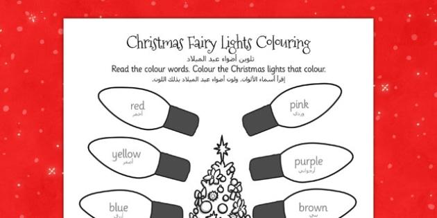 Christmas Fairy Lights Colouring Sheet Arabic Translation - arabic, christmas, fairy lights, colouring, sheet, colour, lights