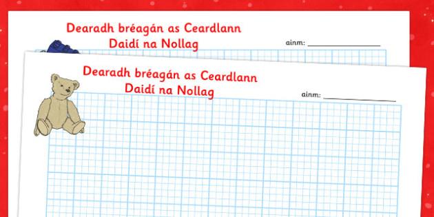 Dearadh bréagán as Ceardlann Daidi na Nollag Sheets Gaeilge - roi, irish, gaeilge, christmas, toy, design, sheet