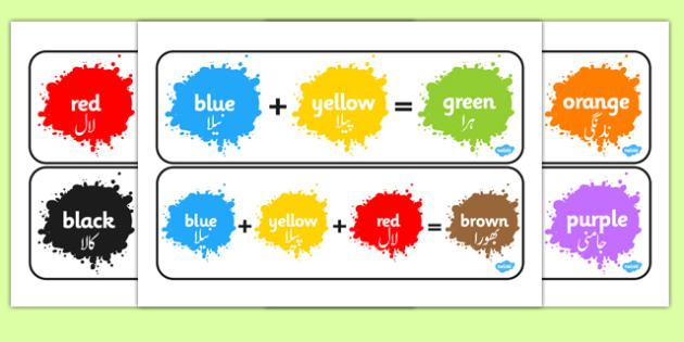 Colour Mixing Pack Urdu Translation - urdu, Colour posters, Colouring mixing, mix, colour, display, poster, posters, black, white, red, green, blue, yellow, orange, purple, pink, brown