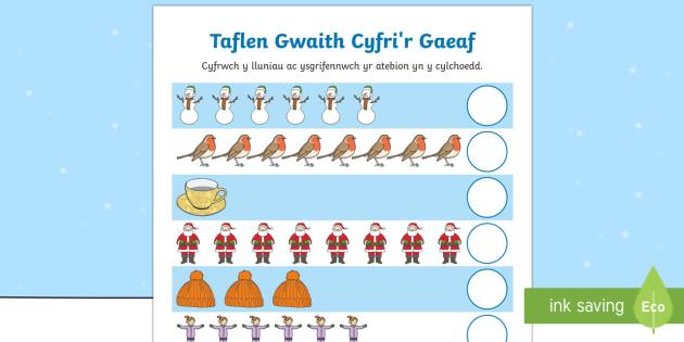 Y Gaeaf Taflen Adio at 10 - Y Gaeaf (Winter), Gaeaf, Arddangosfeydd, Tymhorau, Cyfnod Sylfaen, mathemateg, adio, cyfri, cyfnod s