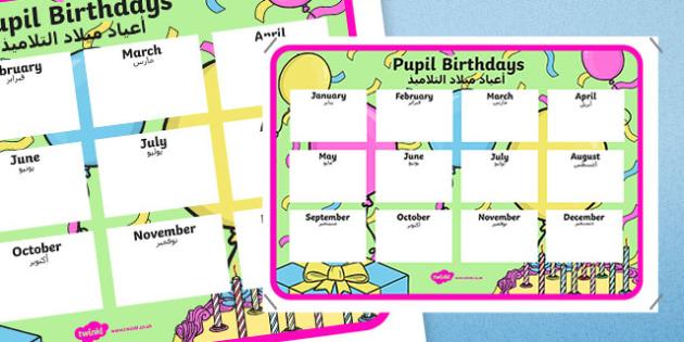 Pupil Birthday A4 Display Poster Arabic Translation - arabic, Teacher, Classroom Organisation, pupil birthday, display poster, record, teacher planning