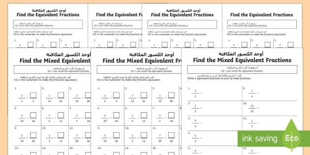 Find Equivalent Fractions Differentiated Activity Sheet Pack Arabic Translation-Arabic-translation - KS2, Maths,Fractions