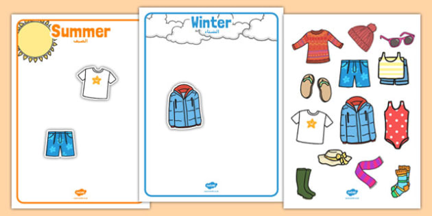 Winter and Summer Clothes Sorting Activity Arabic Translation - arabic, winter, summer, clothes