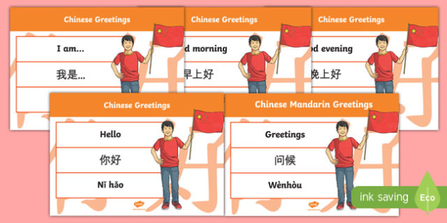 New Zealand Chinese Language Week Greetings Display Posters