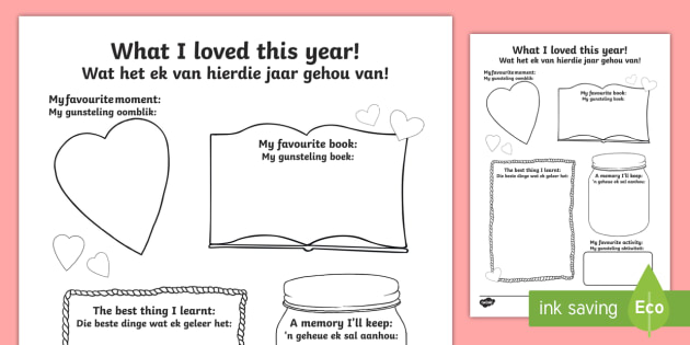 End of School Year Memory Writing Frame English/Afrikaans - end of school year, memory, writing frame,riting, writting, south africa