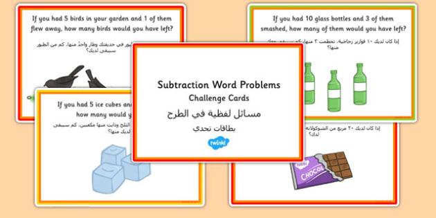 KS1 Subtraction Word Problem Challenge Cards Arabic Translation - arabic, ks1, subtraction, word, problem