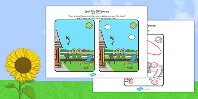 Summer Spot the Difference Activity Arabic Translation - arabic, seasons, activities, games
