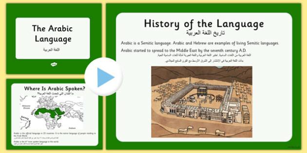 Arabic Language PowerPoint Arabic Translation - arabic, language, powerpoint, arabic language, information, origin