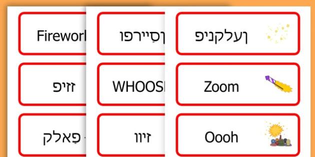 Chinese New Year Onomatopoeia Word Cards - australia, word cards - Yiddish