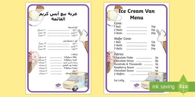 Ice Cream Van Role Play Menu English/Arabic