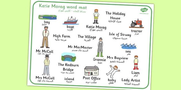 Word Mat to Support Teaching on Katie Morag Arabic Translation - arabic, katie morag