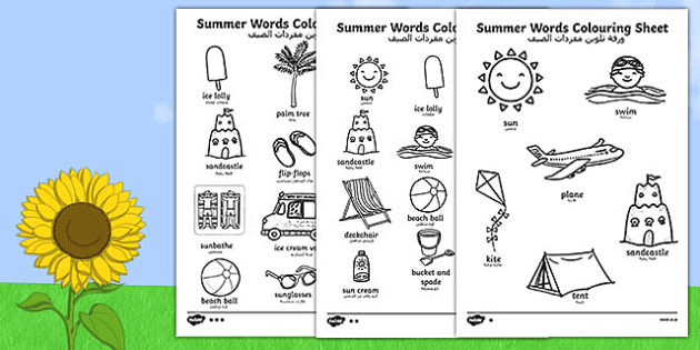 Summer Differentiated Words Colouring Sheet Arabic Translation - arabic, seasons, colour