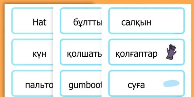 Winter Word Cards - seasons, weather, key words, visual aids  - Kazakh