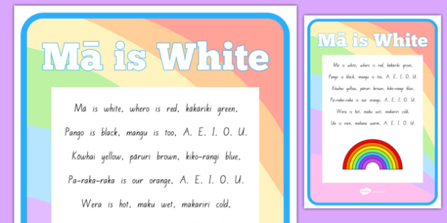 Ma is White Song A4 Display Poster