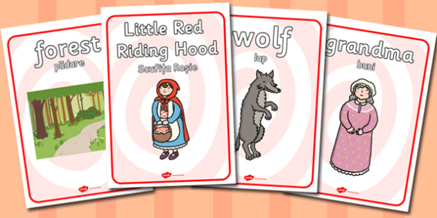 Little Red Riding Hood Posters Romanian Translation - romanian