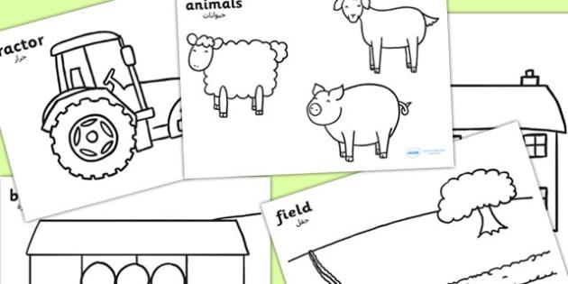 ملصقات تلوين عن المزرعة إنجليزي عربي