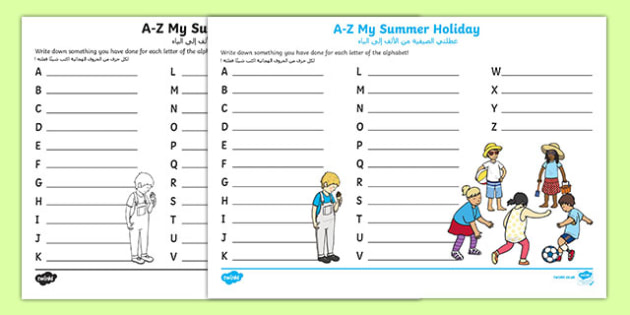 A Z My Summer Holiday Writing Frame Arabic Translation-Arabic-translation