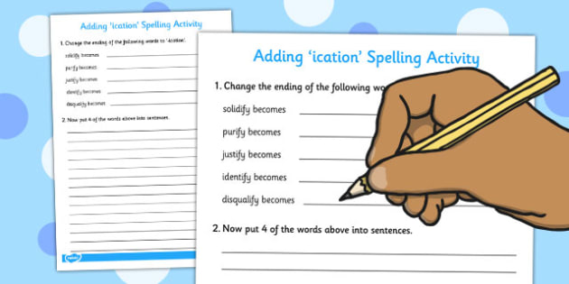 Words Ending in -y and -ication Spelling Activity - spelling