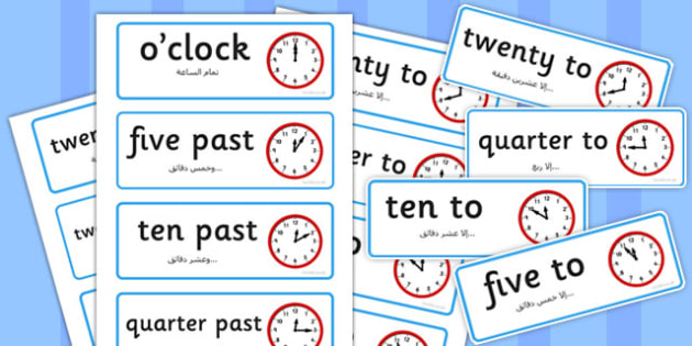 Time Word Cards Arabic Translation - arabic, time, word cards, word, cards