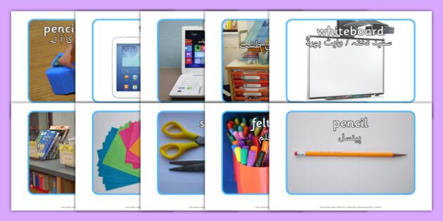 School Objects Photo Pack Urdu Translation - urdu, school objects, photo pack, photo, pack