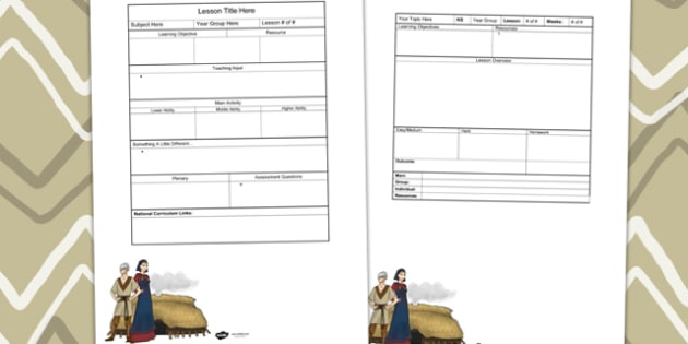 Viking Themed Editable Individual Lesson Plan Template - plans