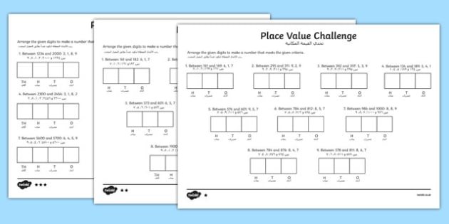 Place Value Challenge Differentiated Activity Sheet Arabic/English, worksheet