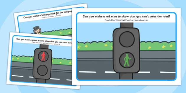 Road Safety Playdough Mats Arabic Translation - arabic, road safety, playdough mats