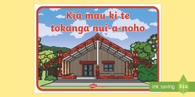 Whakatauki  Kia mau ki te tokanga Display Poster